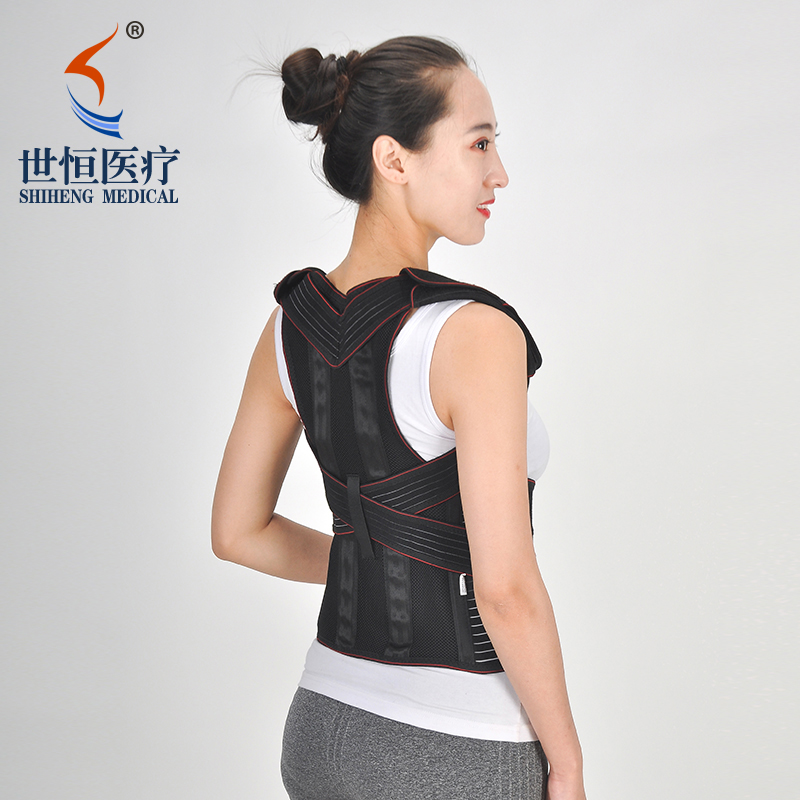 Posture   Corrector with waist support