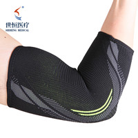 high elastic elbow pads